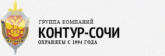 chop-sochi.ru
