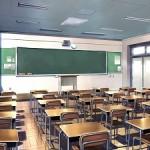 bezopasnost-obrazovania