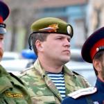 ohrana krasnodarskiy kray kazaki
