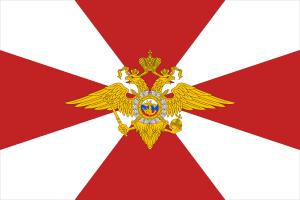 rosgvaridiya